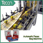 China High - Tech Cement Bag Making Machine with Auomatic Deviation Rectifying System company