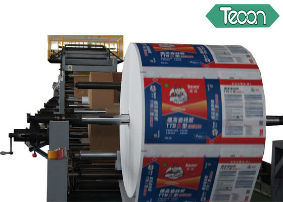 China Moisture Protection Multi Plies Paper Bag Forming Machine PP Film Lamiated factory