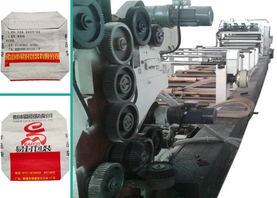Tecon Hight Quality Ceramic Paper Bags / Kraft Paper Bags Making Machine Automatic Bottom Sealing