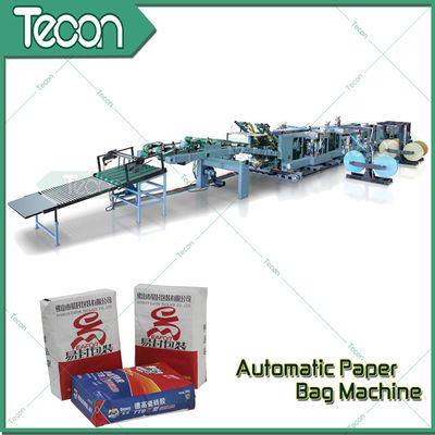 China Professional 2-5 Ply of Kraft Paper Bag Making Machines With Big Production Plant factory